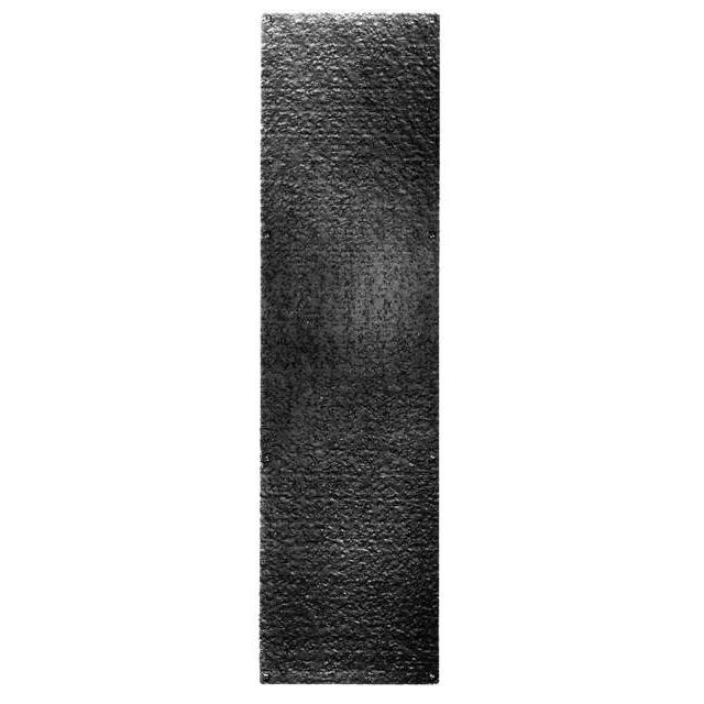 """Acorn RMMBP 7 3/8"""" x 40"""" Kick Plate"""