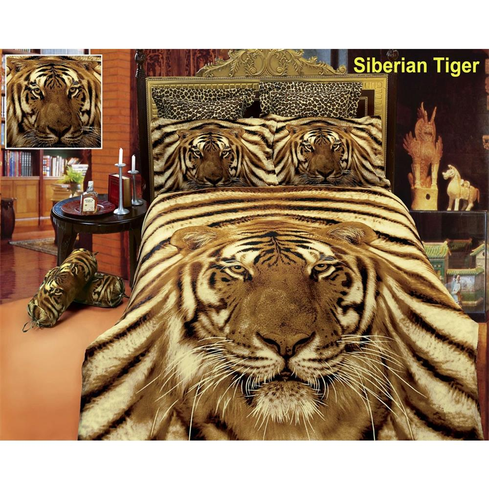Dolce Mela DM412Q Queen Size Duvet Cover Set, Siberian Tiger