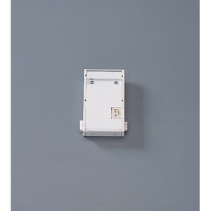 Kichler 10569NI Master Switch in Brushed Nickel
