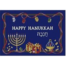 Milliken Holiday Happy Hanukkah Rug in Hanukkah-2.8x3.10 Rectangle