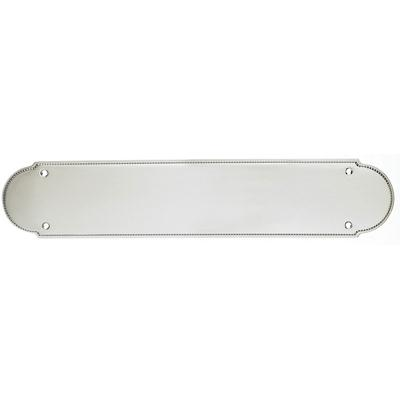 Top Knobs M889 - Beaded Push Plate - Satin Nickel - Appliance Collection