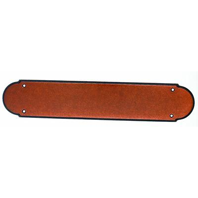 Top Knobs M898 - Beaded Push Plate - Old English Copper - Appliance Collection
